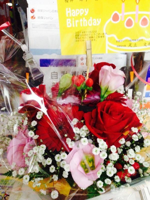 お誕生日お花届きました。
